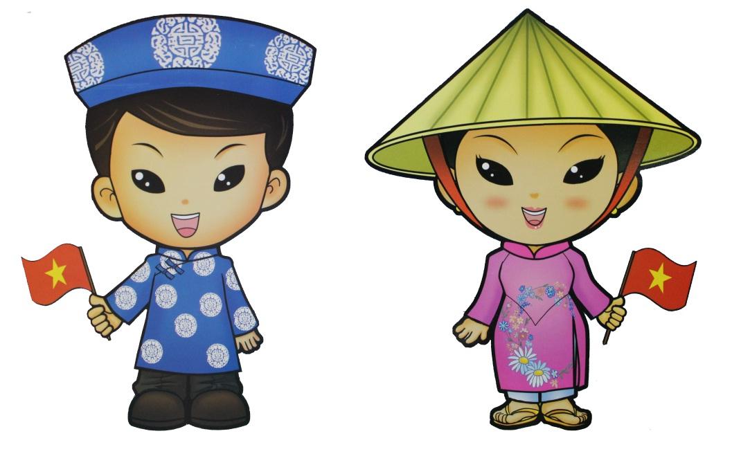 ชุดประจำชาติเวียตนาม
